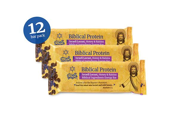 Locust, Honey & Raisins Energy Bars (Dozen)